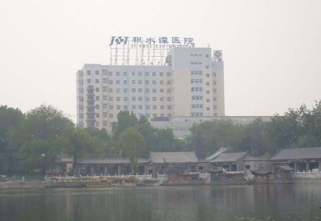 北京医保不用选也能报销的定点医院一览 北京